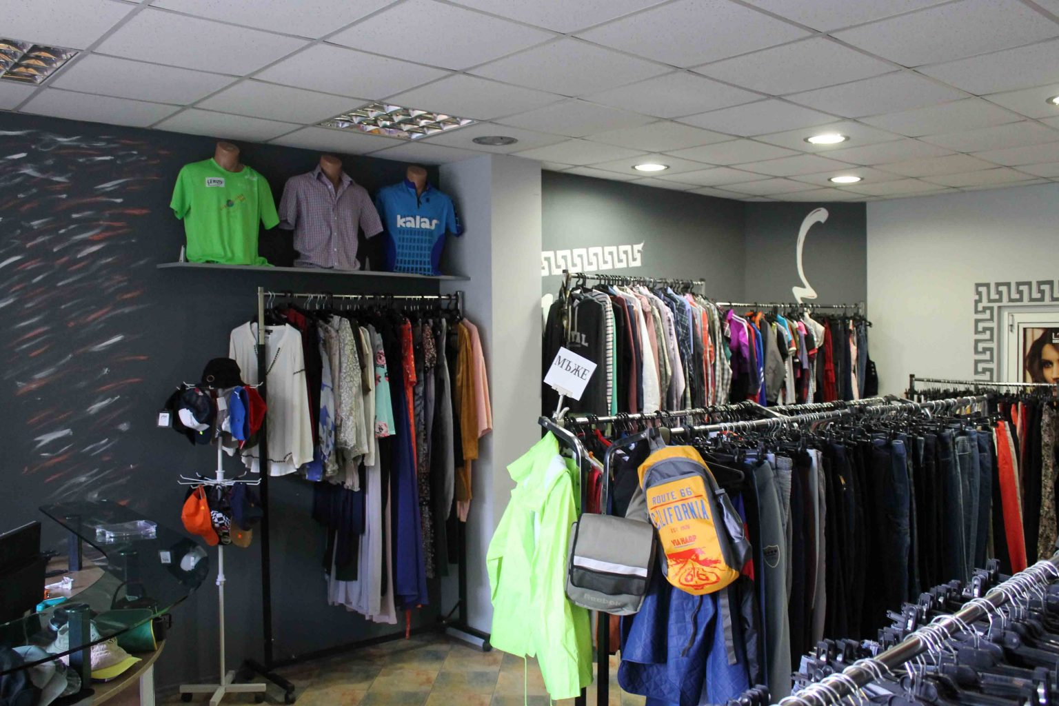 inside second hand clothes Shop Unisvyat Veliko Tarnovo Bulgaria 2020 second hand clothes