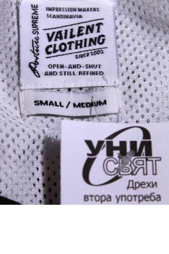 VAILENT CLOTHING