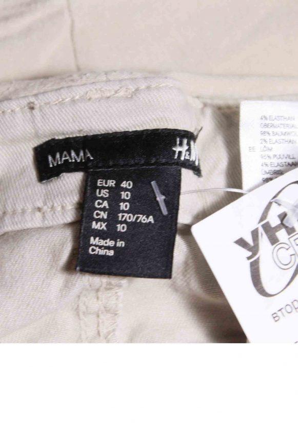 H&M MAMA